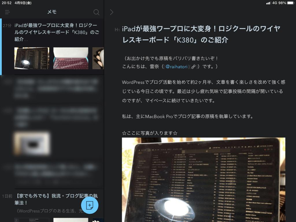 iPad版Bearスクリーンショット
